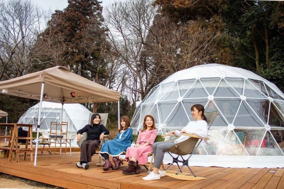 【温泉グランピング】グランピングドームテントでくつろぐ♪グランピング 素泊りプラン